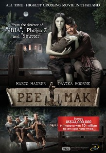 PEE-MAK_movie-poster-375x540