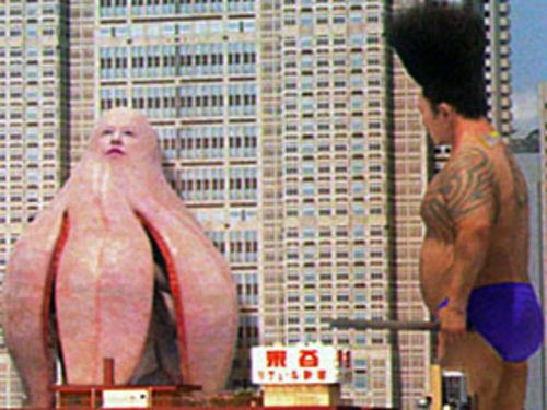 big-man-japan2