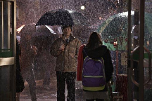 broken ombrello