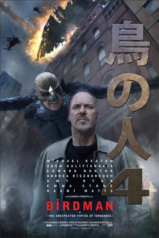 Birdman-NYCC-exclusive-poster
