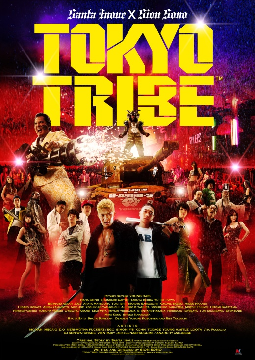 tokyo-tribe-intlposter