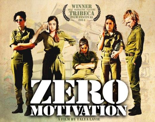 ZeroMotivation_home3