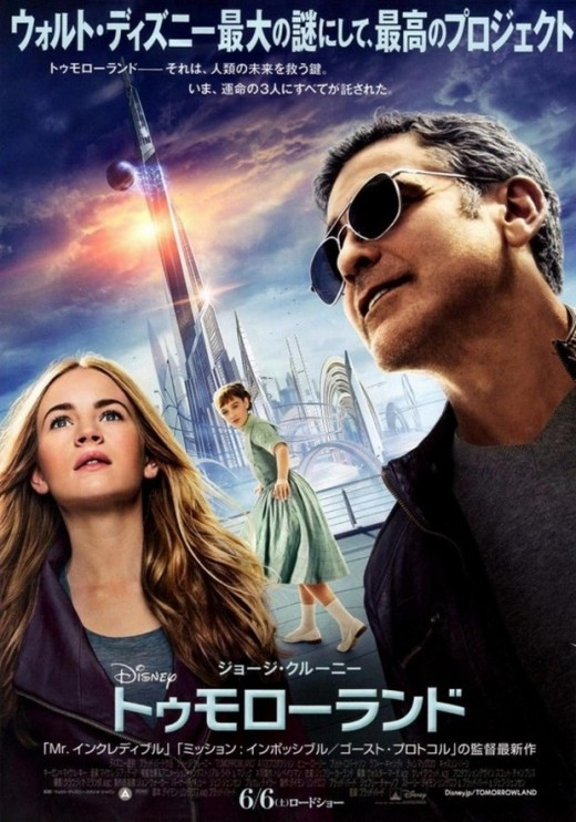 Tomorrowland-nuovo-trailer-internazionale-spot-tv-featurette-e-poster-del-film-Disney-2