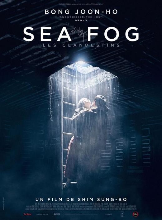 sea fog