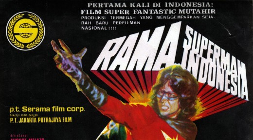 rama superman