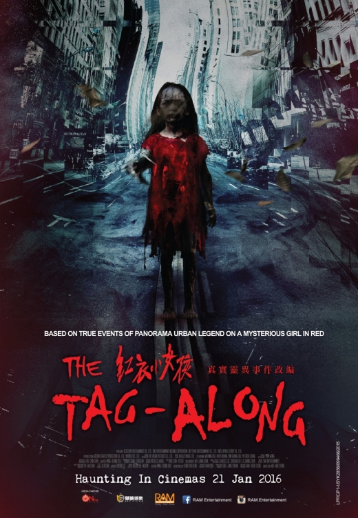The Tag Along_Poster 27x39 OL