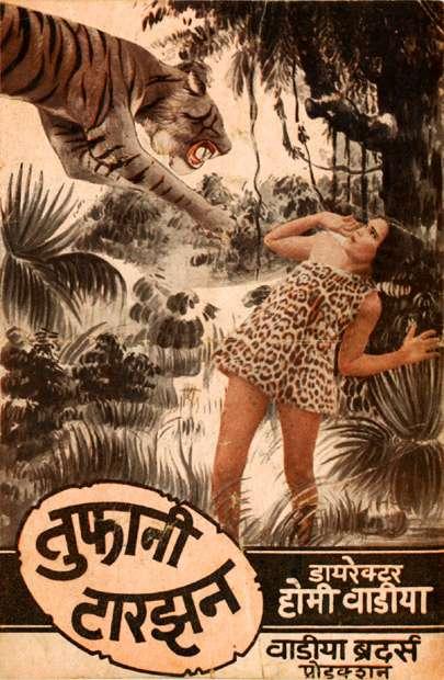 Toofani-Tarzan-1937